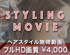Styling Movie
